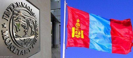ОУВС Монголд 36.22 сая ам.долларын санхүүжилтээ хийлээ