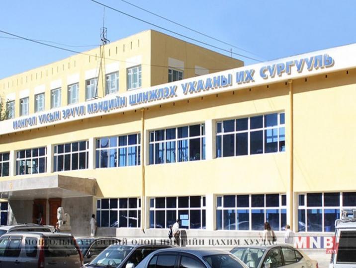АШУҮИС есдүгээр сард өөрийн гэсэн сургалтын эмнэлэгтэй болно