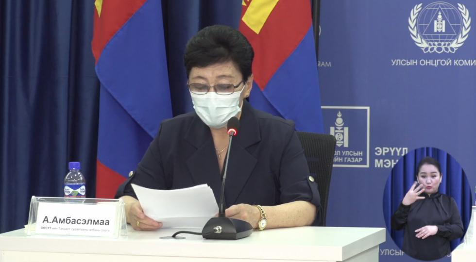 А.Амбасэлмаа: Улаанбаатар хотод сүүлийн 24 цагт 6 тохиолдол шинээр бүртгэгдлээ