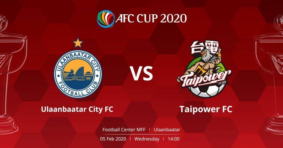 """AFC Cup: """"Улаанбаатар ФС"""" клубын хуваарь тодорхой боллоо"""