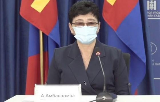 А.Амбасэлмаа: 11:00 цагаас хойш 426 хүнд шинжилгээ хийснээс Сэлэнгэ аймагт хоёр бүртгэгдлээ. Мөн 2 хүн эдгэрч эмнэлгээс гарлаа