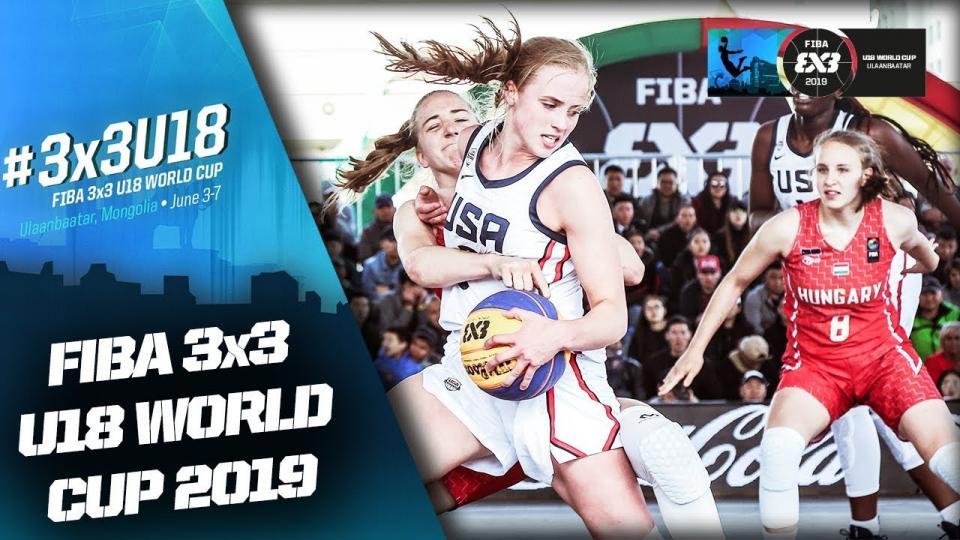 FIBA 3x3 U18 дэлхийн цомын тэмцээний шилдэг 10