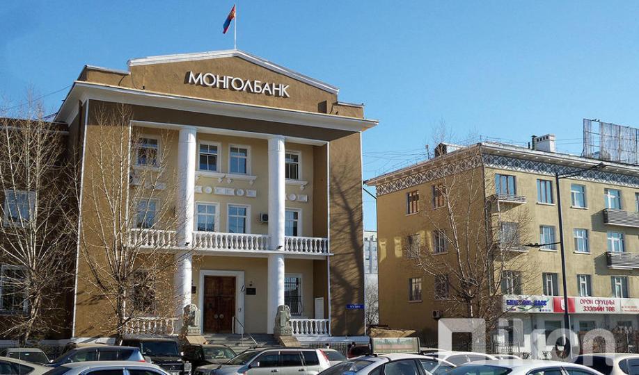 Монголбанк 21 тн үнэт металл худалдан авчээ
