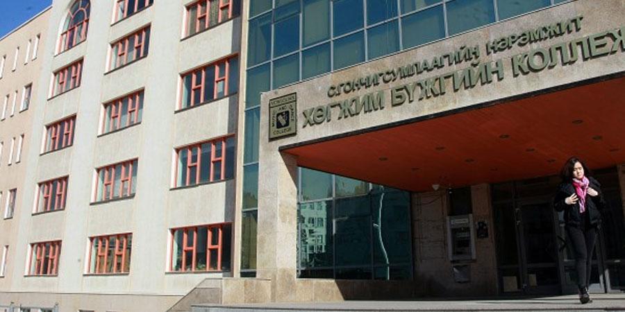 Улаанбаатар их сургуулийн Удирдах зөвлөлийг шинэчлэн байгууллаа