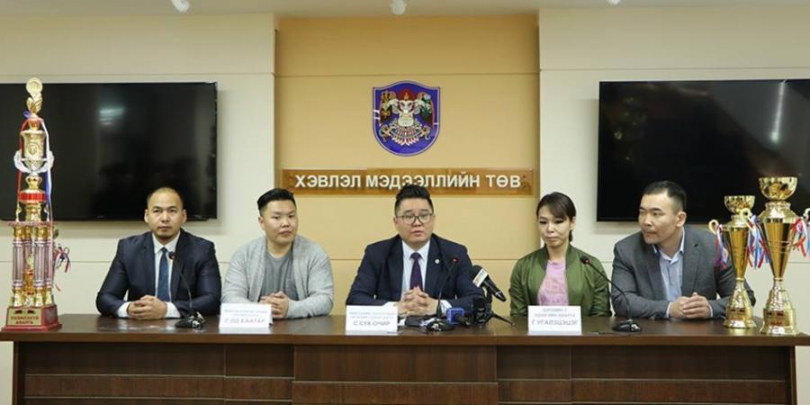 """""""Монголын мистер -2018"""" тэмцээнд хөгжлийн бэрхшээлтэй иргэд оролцоно"""