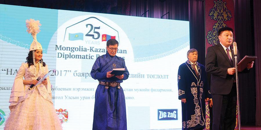 Казахстан Монгол Улс дипломат харилцаа тогтоосны 25 жилийн ойн тохиов