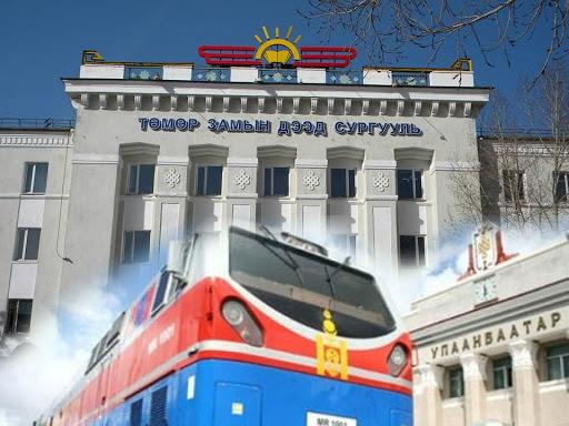 Улаанбаатар төмөр зам, Тээврийн дээд сургууль төрийн шийдвэрийг үл тоож байна