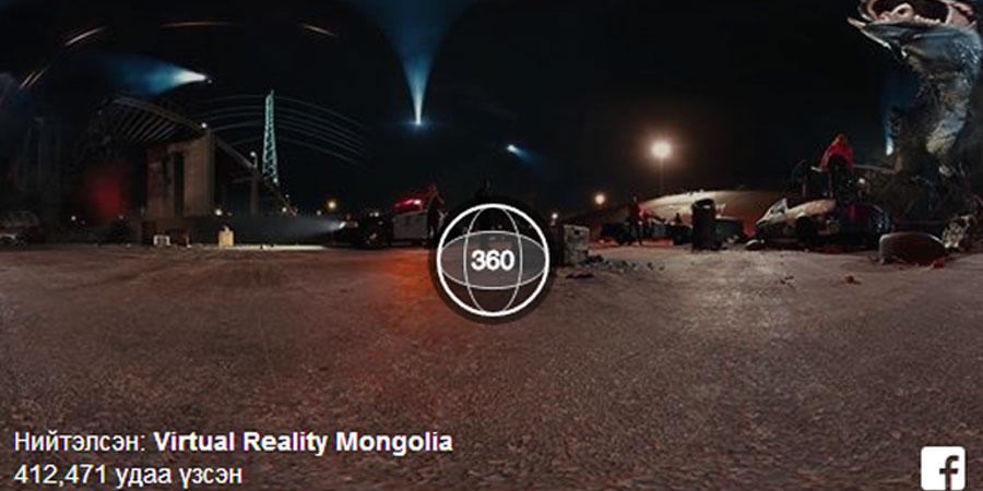 Дэлхийн анхны 360º богино хэмжээний кино