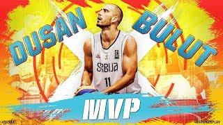 3х3  ын ДАШТ-ий MVP-ээр Дусан Булут тодорчээ