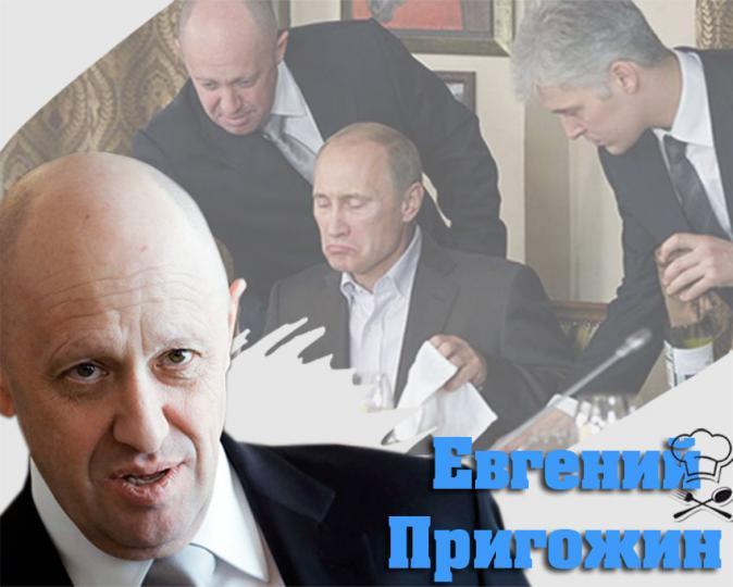 Амжилтын түүх: Владимир Путины тогооч, ОХУ-ын тэрбумтан Евгений Пригожин