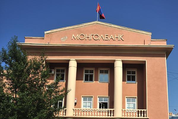 Монголбанк тавдугаар сард 1661 кг алт худалдан авчээ