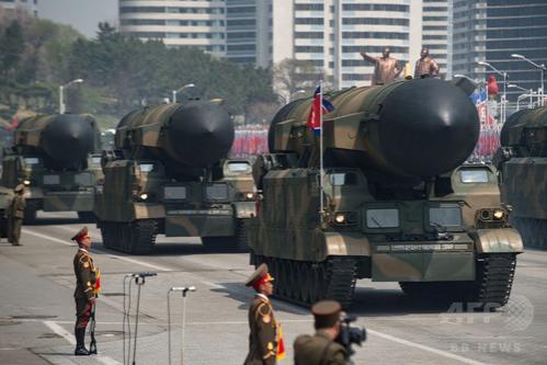 Хойд Солонгос пуужин туршчээ