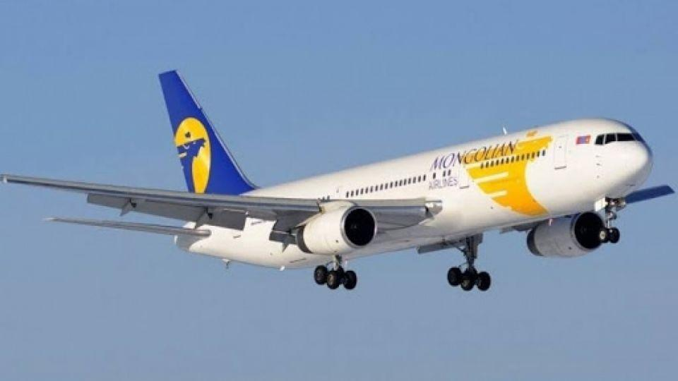 Тусгай үүргийн онгоц Франкфуртыг зорилоо