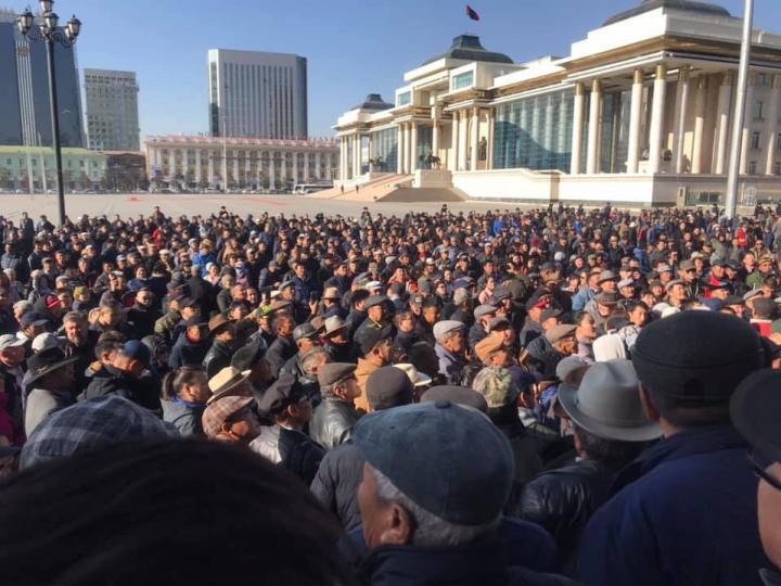 """""""Монголын үндэсний фронт""""-ынхон зөвшөөрөлгүйгээр өнөөдөр жагслаа"""
