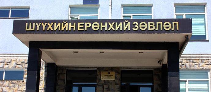 А.Амбасэлмаа: ШЕЗ-д ажилладаг үйлчлэгч халдвар авсан нь батлагдсан