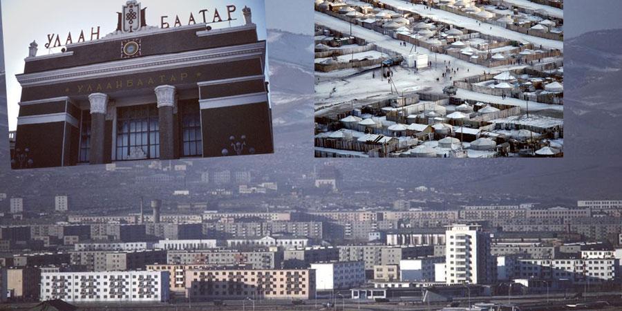 1976 оны Монголд тавтай морил