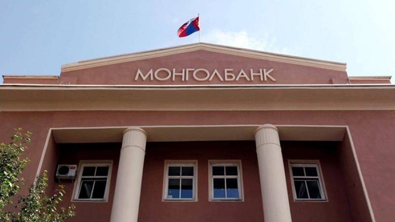 Монголбанкны Хяналтын зөвлөл хуралдлаа