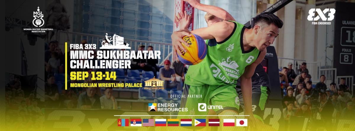 FIBA 3х3 MMC SUKHBAATAR CHALLENGER дэлхийн гран при эхэллээ