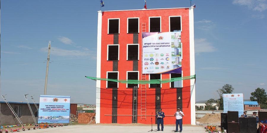 Монголын анхны гамшгаас хамгаалах цогцолбор нээлтээ хийлээ