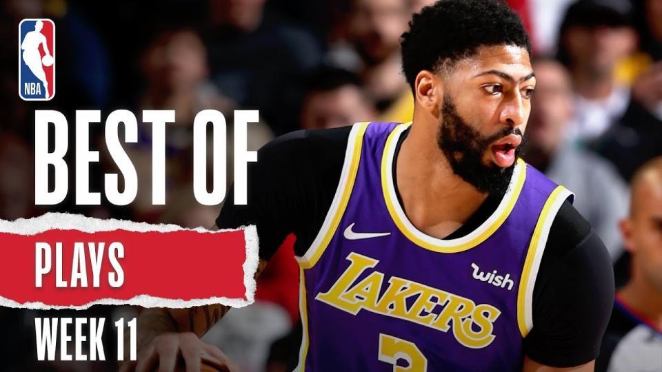NBA-ын 11 дэх долоо хоногийн шилдэг тоглогчдын бичлэг