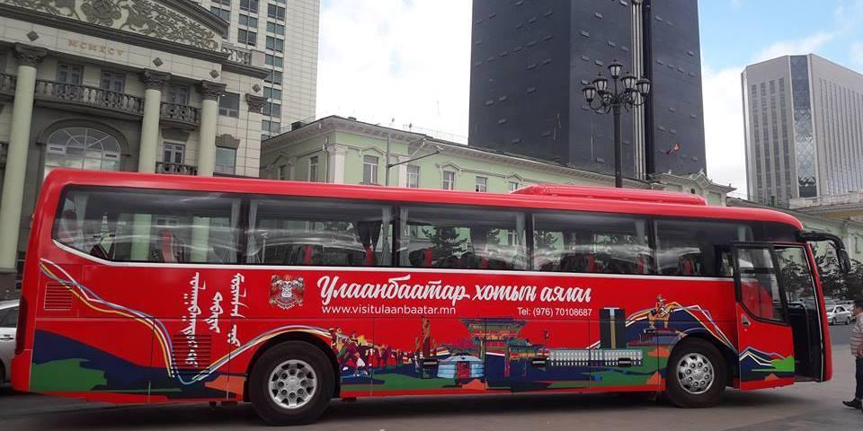 Ulaanbaatar city tour гадаад дотоодын жуулчдад үйлчилж байна