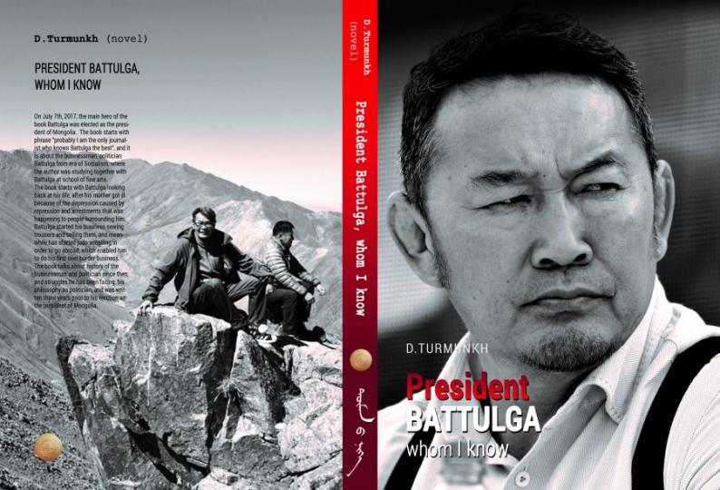"""""""Penguin Random House"""" Монгол Улсын Ерөнхийлөгчийн тухай номыг хэвлэнэ"""