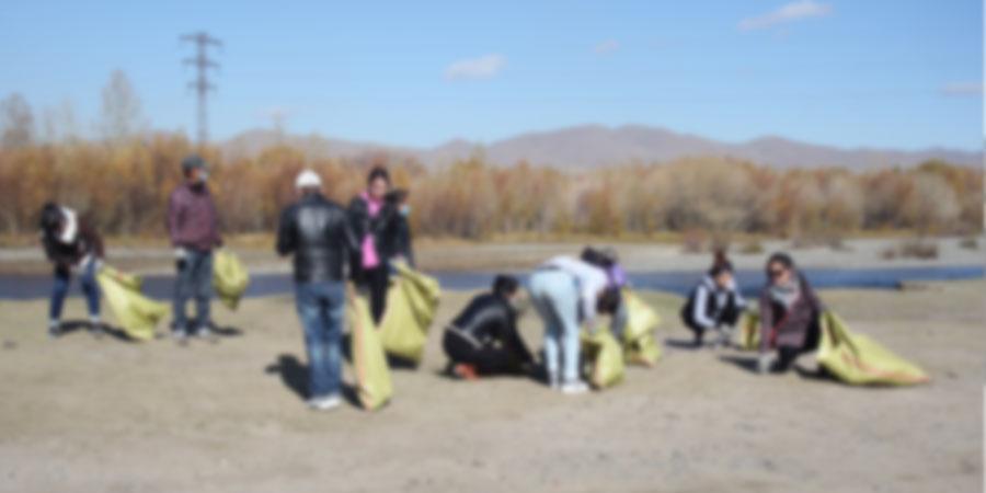 Сэлбэ, Улиастай, Туул гол дагуух хогийг цэвэрлэлээ