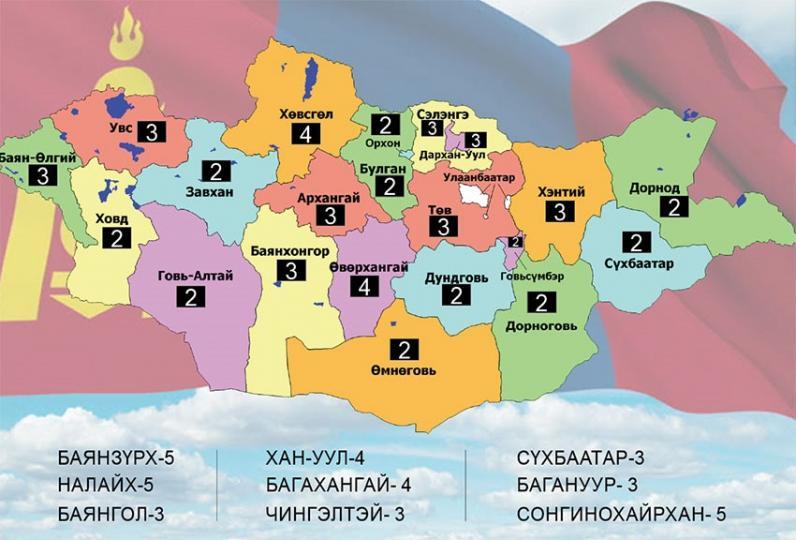 """УИХ-ын Сонгуулийн """"газрын зураг"""""""