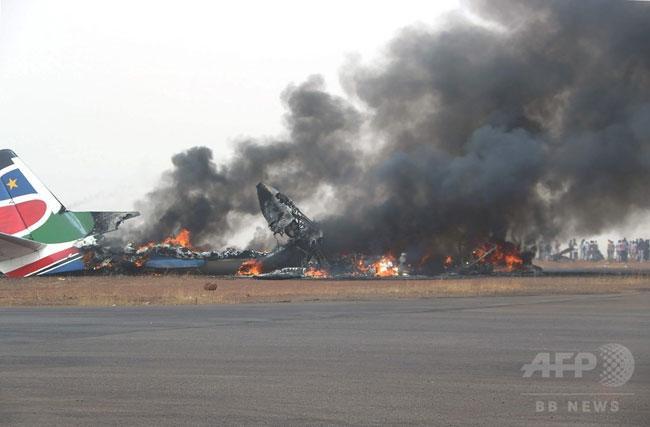 Зорчигч тээврийн онгоц шатаж, 37 зорчигч гэмтжээ
