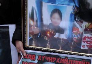 13 настай охиныг хүчирхийлж, хөнөөсөн этгээдүүдийг энэ сарын 21-нд шүүнэ