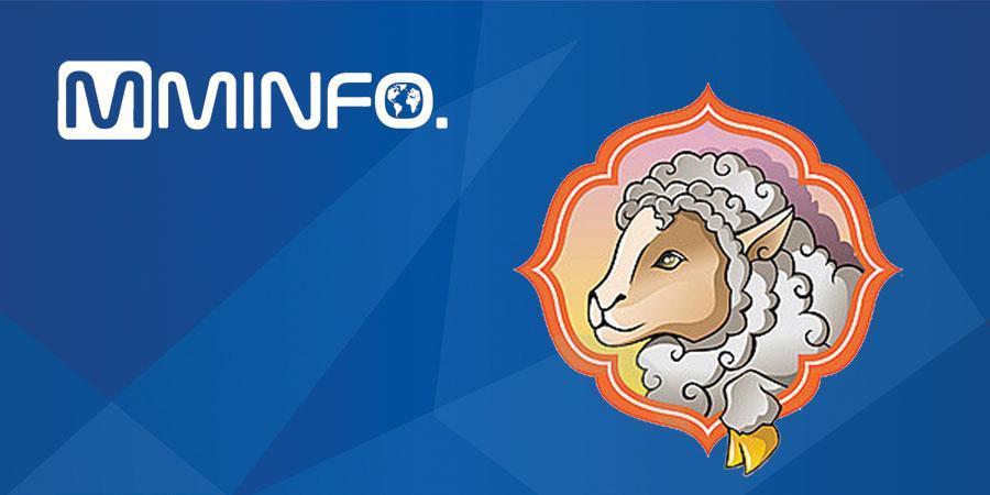 Гурван хөх мэнгэтэй шарагчин хонь өдөр