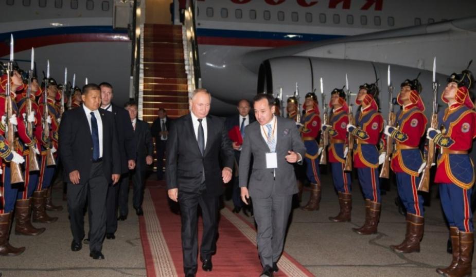 ОХУ-ын Ерөнхийлөгч Владимир Путины Монгол Улсад хийх албан ёсны айлчлал эхэллээ