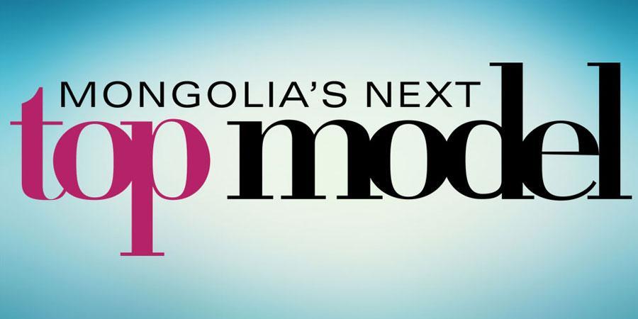 """Mongolia's next top model""-ийн зөвлөх продюссер Монголд ирлээ"