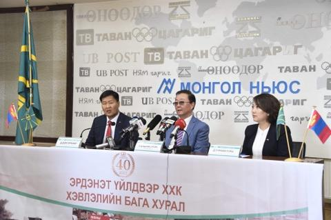 Эрдэнэт үйлдвэрийн соёлын өдрүүд Улаанбаатар хотноо болж байна