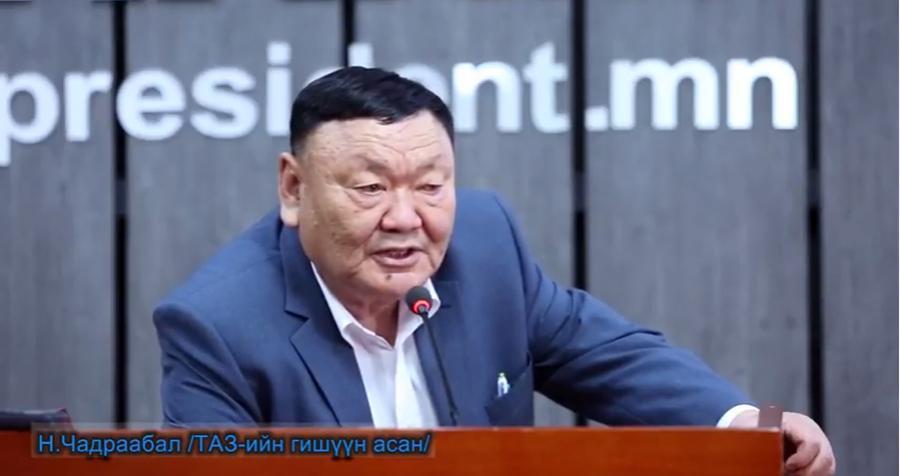 Н.Чадраабал: Монгол Улсын Төрийн албаны тухай хууль муу хууль биш /ВИДЕО/