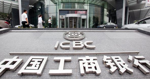 БНХАУ-ын Үйлдвэр Худалдааны банк Монголд Төлөөлөгчийн газраа нээнэ