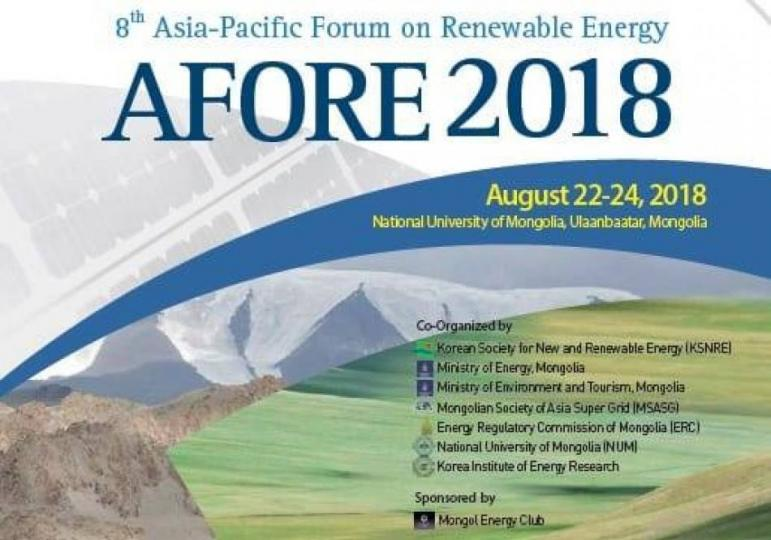 Ази, Номхон далайн бүсийн сэргээгдэх Эрчим хүчний 8-р форум болно