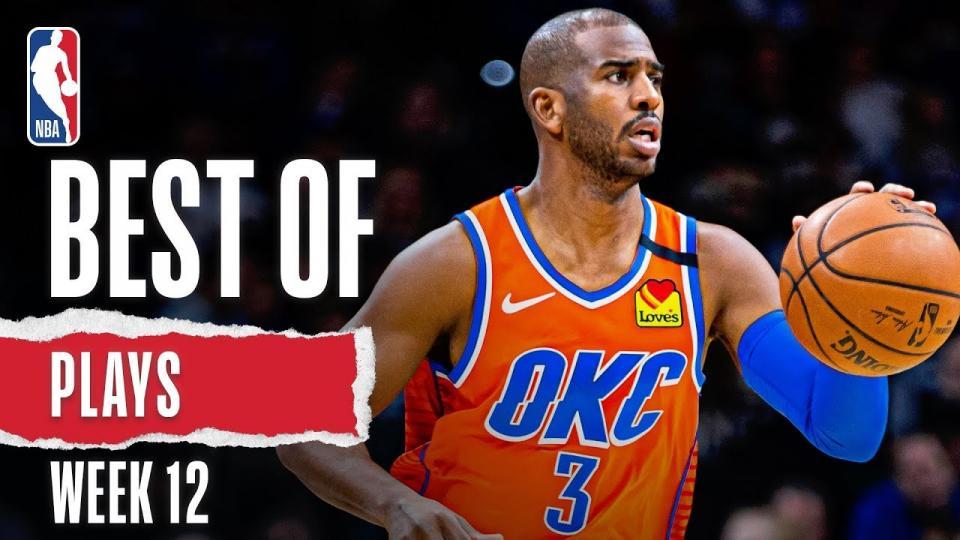 NBA-гийн 12 дахь долоо хоногийн шилдэг тоглогчдын бичлэг