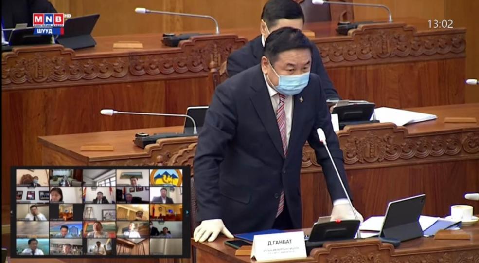 Д.Ганбат: Монголын ард түмнийг ийм байдалд оруулсандаа уучлал хүсье