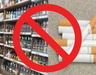 Нийт залуусын 30 гаруй хувь нь архи, тамхины хамааралтай байна