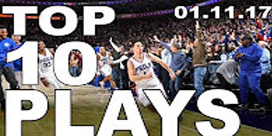 NBA-ын өнөөдрийн шилдэг 10 (17.01.12)