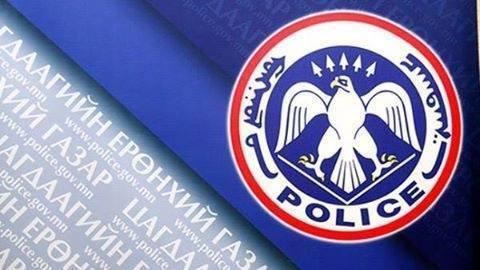 Өдөр өнжүүлэхийн согтуу багш 6 настай хүүхэд алдсаныг цагдаагийнхан олжээ