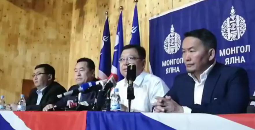 Х.Баттулга: Монголчууд, журмын нөхөд, Ардчилсан намынхандаа баярлалаа