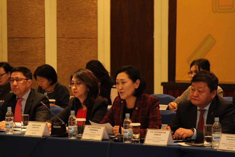 БСШУСЯ гадаадын түнш байгууллагуудтай зөвлөлдөх уулзалт зохион байгууллаа