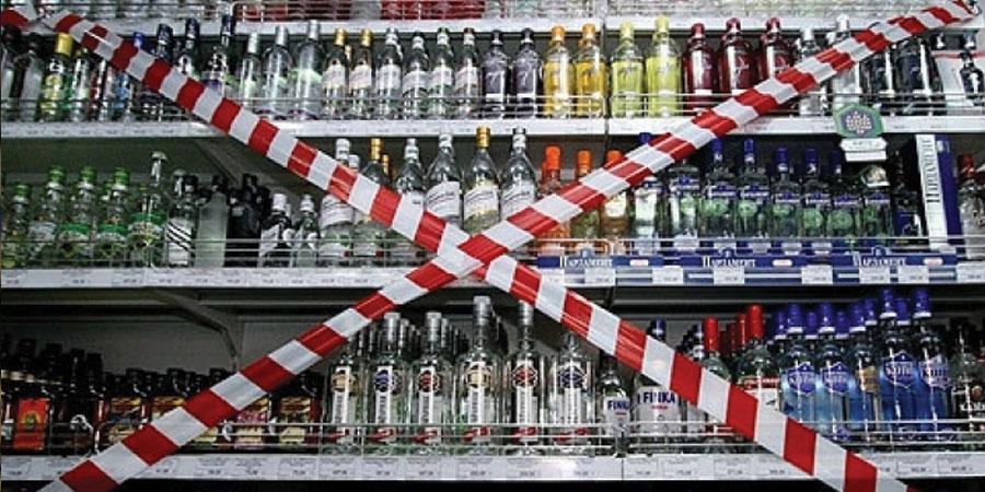 6-8-ны өдрүүдэд архи, согтууруулах ундаа зарахгүй