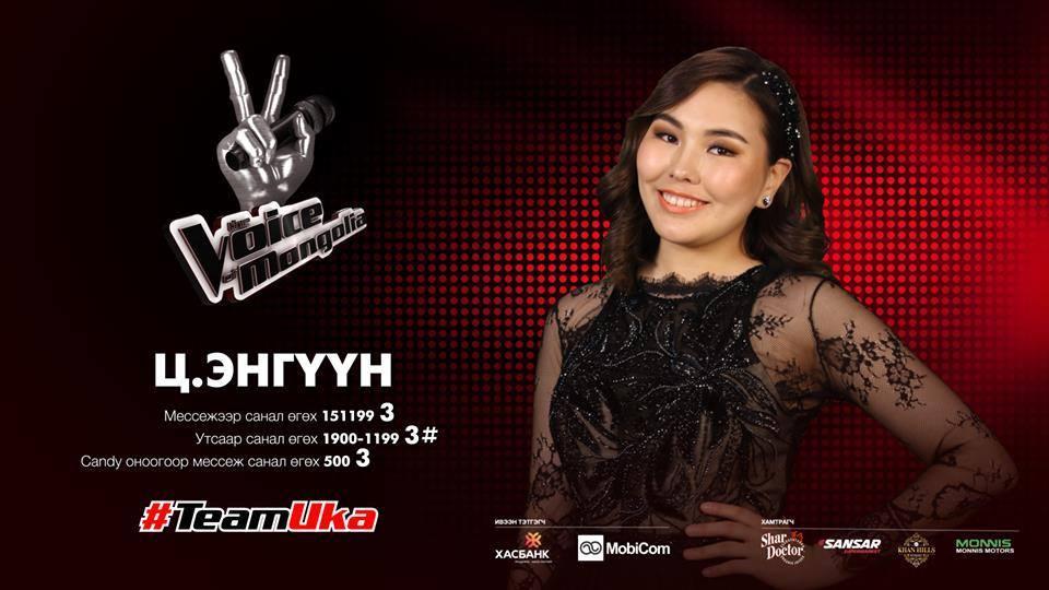 """""""The Voice of Mongolia"""" шоуны ялагчаар Ц.Энгүүн тодров"""