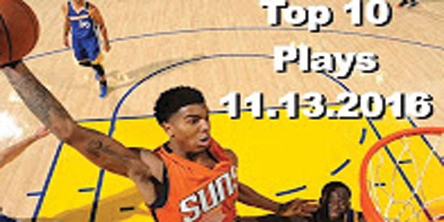 NBA-ын өнөөдөр болсон тоглолтын шилдэг 10 (16-11-14)