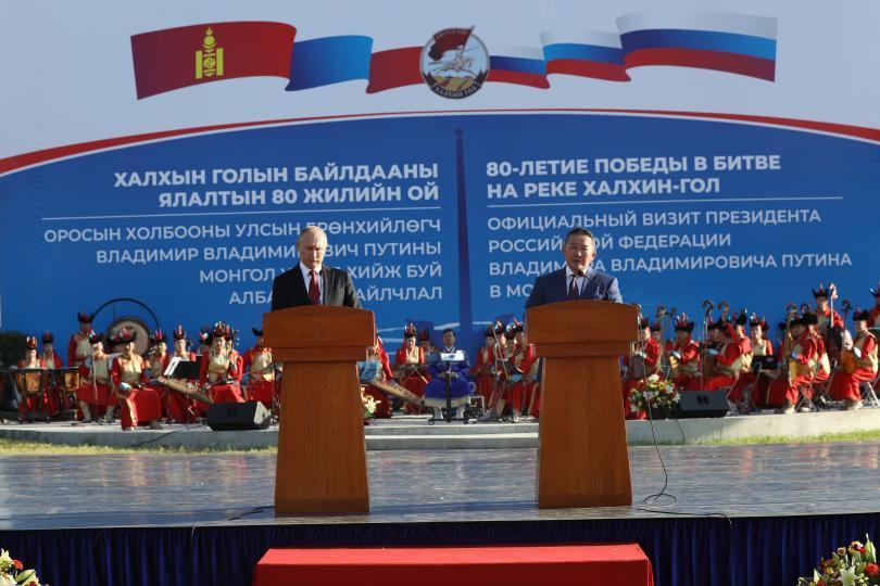 Х.Баттулга, В.В.Путин нар Халхын голын байлдааны ялалтын 80 жилийн ойн хүндэтгэлийн арга хэмжээнд оролцов