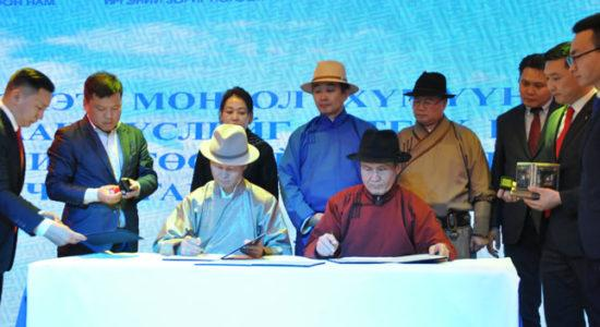 Н.Энхбаяр: Монголыг хөгжүүлэх хүсэл тэмүүллийг бодит болгох алхмыг эхлүүллээ