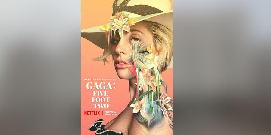 Лэди Гагагийн амьдралаас сэдэвлэсэн кино дэлгэцнээ гарна